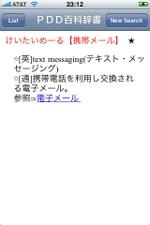 Img_9015