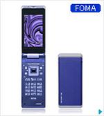 Sh906i_blue