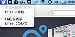 20120721_70333