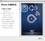 20120721_70431